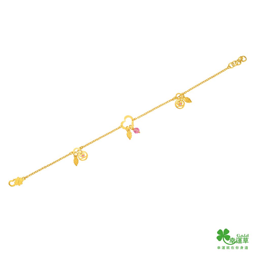 幸運草 玫瑰情話黃金手鍊
