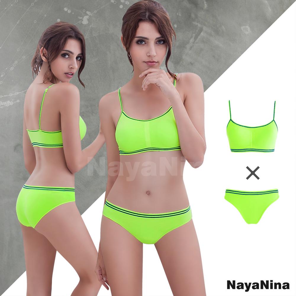 運動內衣 超彈力無鋼圈運動內衣褲組(細肩+三角)-螢光綠 Naya Nina