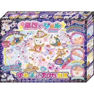 日本 SEGA 魔法水晶吊飾 皇家豪華組_ SG79714 原廠公司貨