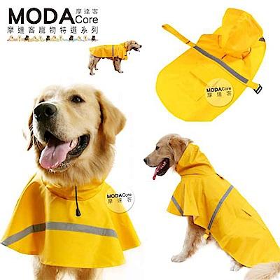 摩達客寵物-寵物大狗透氣防水雨衣(黃色/反光條) 黃金拉拉