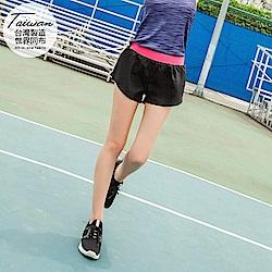 台灣品質.世界同布~.鬆緊拼色腰頭透氣運動短褲.3色-OB大尺碼