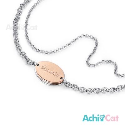 AchiCat 珠寶白鋼手鍊 幸福時刻 奇蹟