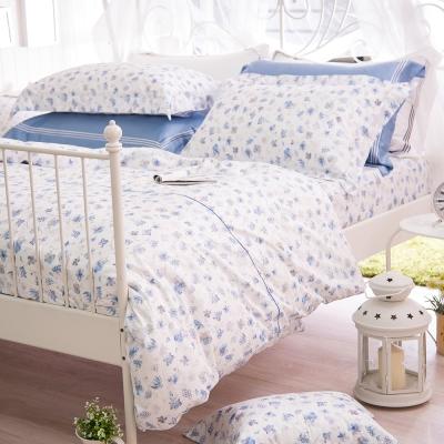 OLIVIA   蘇菲雅 白   雙人床包涼被四件組