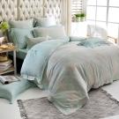 義大利La Belle 雙人天絲防蹣抗菌吸濕排汗兩用被床罩組-蘿蔓微光