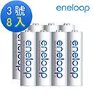 日本Panasonic國際牌eneloop低自放電充電電池組(內附3號8入)