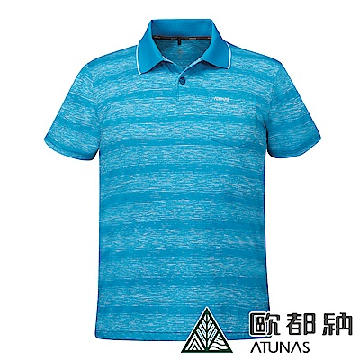 【ATUNAS 歐都納】男款涼感吸濕排汗透氣防曬短袖POLO衫A-P1815M藍條