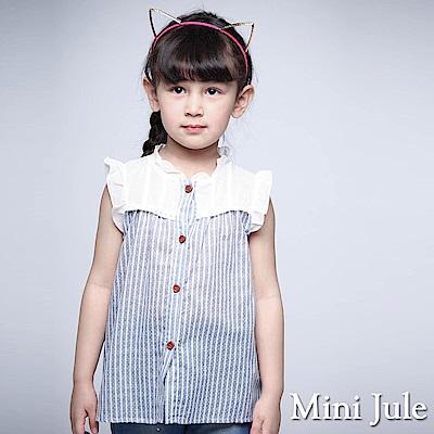 Mini Jule 童裝-上衣 花邊領點點直紋荷葉袖襯衫(藍)