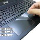 EZstick ASUS X550JX X550VX 專用 TOUCH PAD 抗刮保護貼