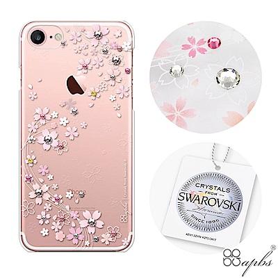 apbs iPhone8/7 4.7吋施華洛世奇彩鑽手機殼-天籟之櫻