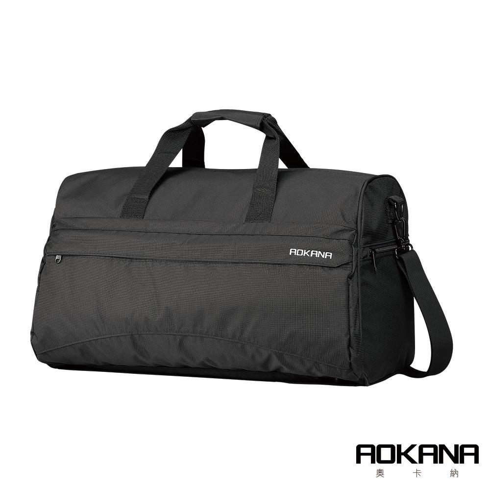 AOKANA奧卡納 旅行好行safe系列 輕旅防盜防潑水旅行袋 黑 02-031