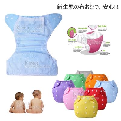 kiret 扣式環保尿褲2入-學習褲 尿布 夏季-網格款