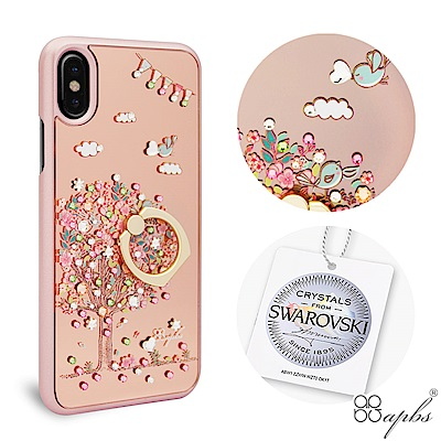 apbs iPhoneXS / iPhoneX 施華彩鑽鏡面指環扣手機殼-相愛