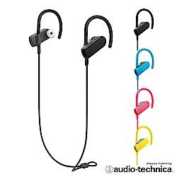 鐵三角 ATH-SPORT50BT無線藍牙運動耳機麥克