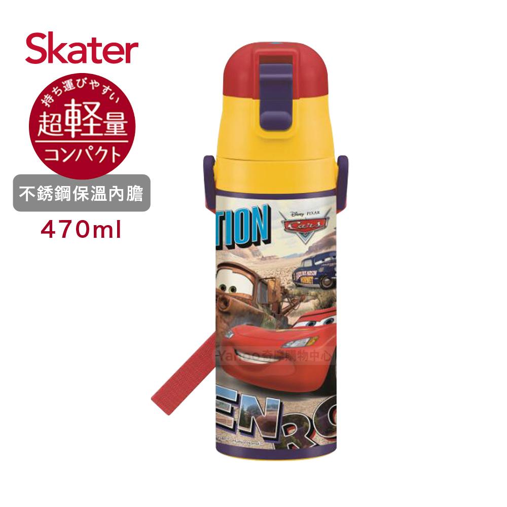 日本Skater不鏽鋼直飲保溫水壺(470ml) CARS閃電麥昆