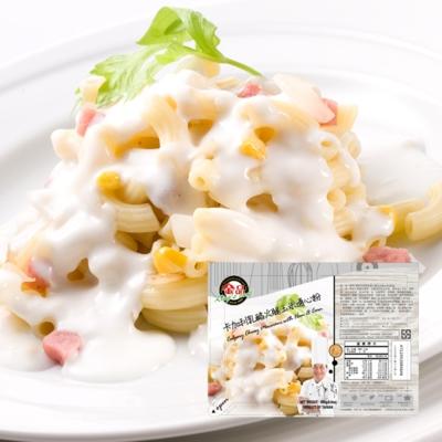 金品卡加利乳酪火腿玉米通心粉