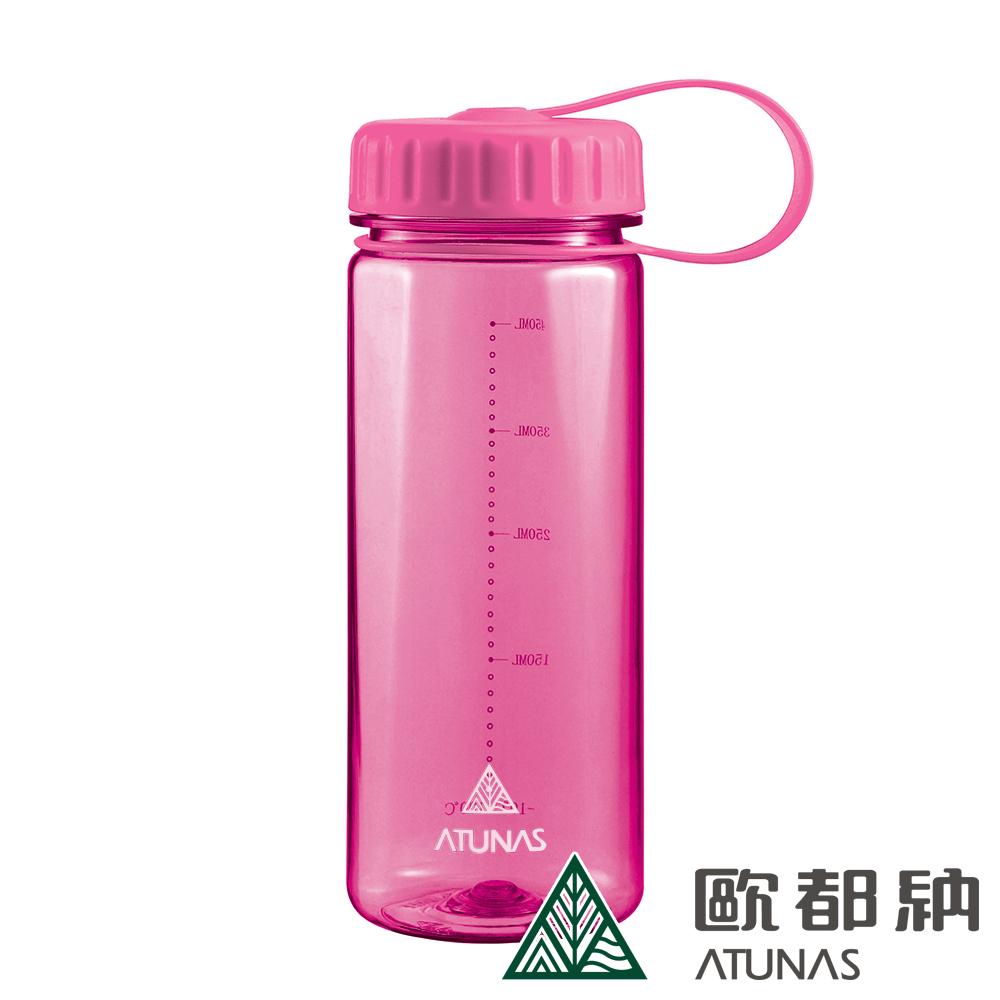 【ATUNAS 歐都納】Tritan抗摔耐撞 運動水壺 A-K1602 紅
