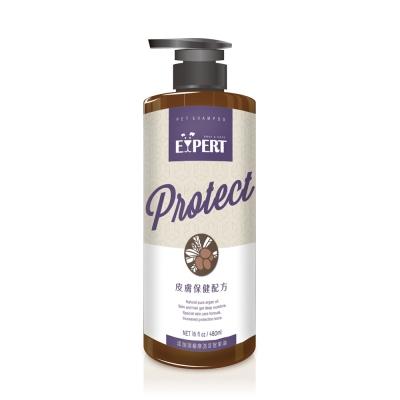 EXPERT 艾思柏 摩洛哥堅果油 寵物洗毛精 皮膚保健  480 ml