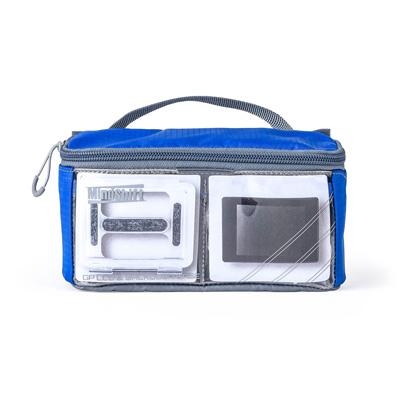 MindShift Gear 曼德士‧GP LCD螢幕及機身背殼收納包 / MS506