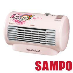 聲寶 OPEN小將迷你陶瓷式電暖器HX-FB06P(N)