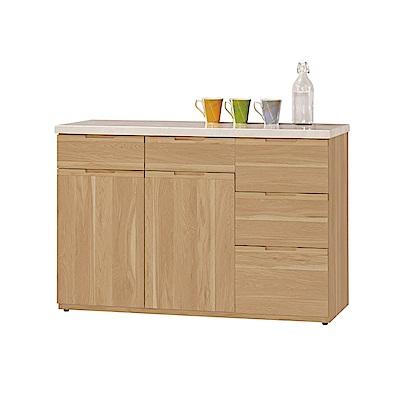 品家居 希拉瑞4尺石面餐櫃下座-117.5x40.5x82.5cm免組