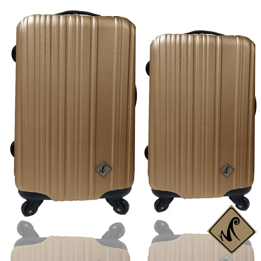 Miyoko條碼系列經典兩件組28+24輕硬殼旅行箱/行李箱-金色