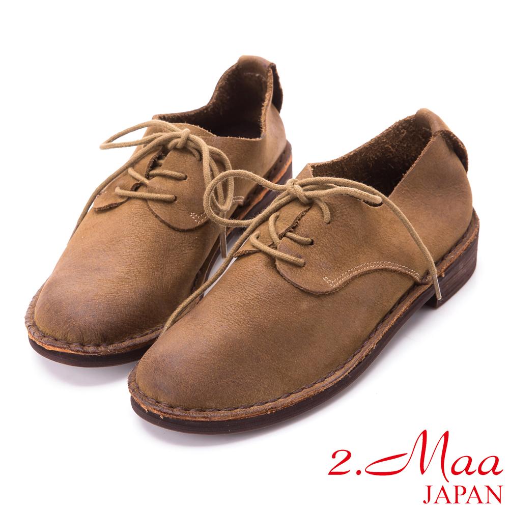 2.Maa-極簡美學真皮刷色舒適綁帶鞋-卡其