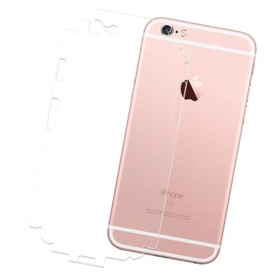 Yourvision iPhone 6s 4.7吋 側邊蝶翼加強型防指紋機身背膜(2入)