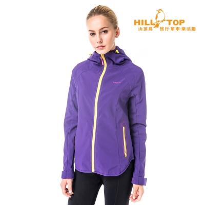 【hilltop山頂鳥】女款防風透氣Softshell外套外套H22FT6紫