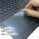 EZstick DELL Inspiron 15 Gaming TOUCH PAD 保護貼
