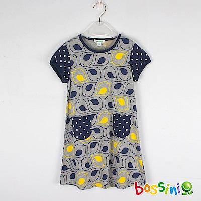bossini女童-印花連身洋裝03海藍