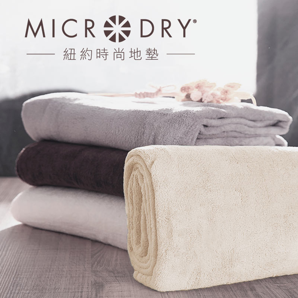 MicroDry 舒適快乾浴巾1件-象牙白