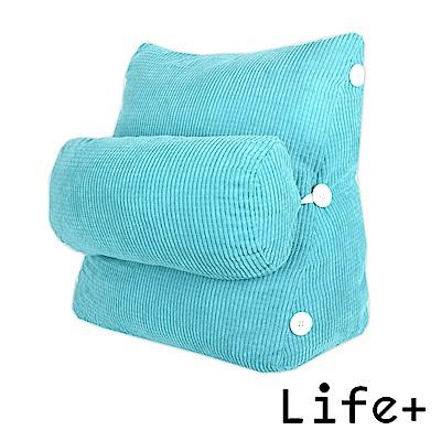 Life Plus 典雅風尚舒壓萬用靠枕/抱枕/腰靠枕 (水藍素面)