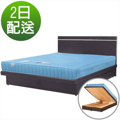 二日配-Homelike-麗緻獨立筒掀床組雙人加大