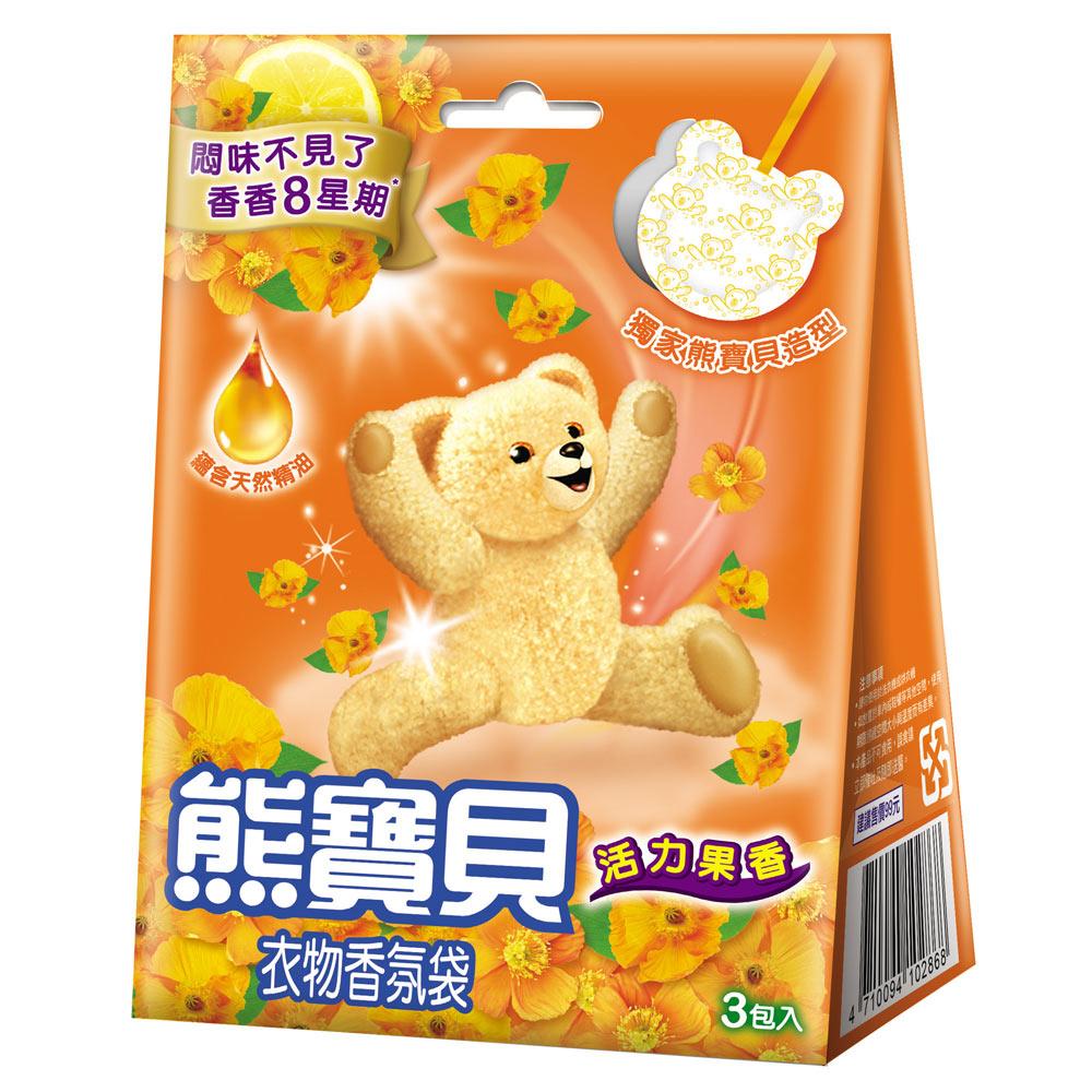 熊寶貝 衣物香氛袋活力果香(7g x 3入)