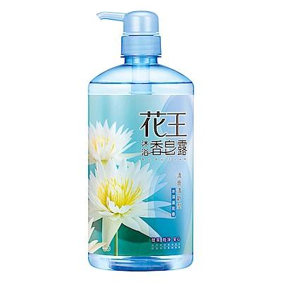 花王 KAO香皂露 清爽清新型  水澤蓮花香 (750ml/瓶)