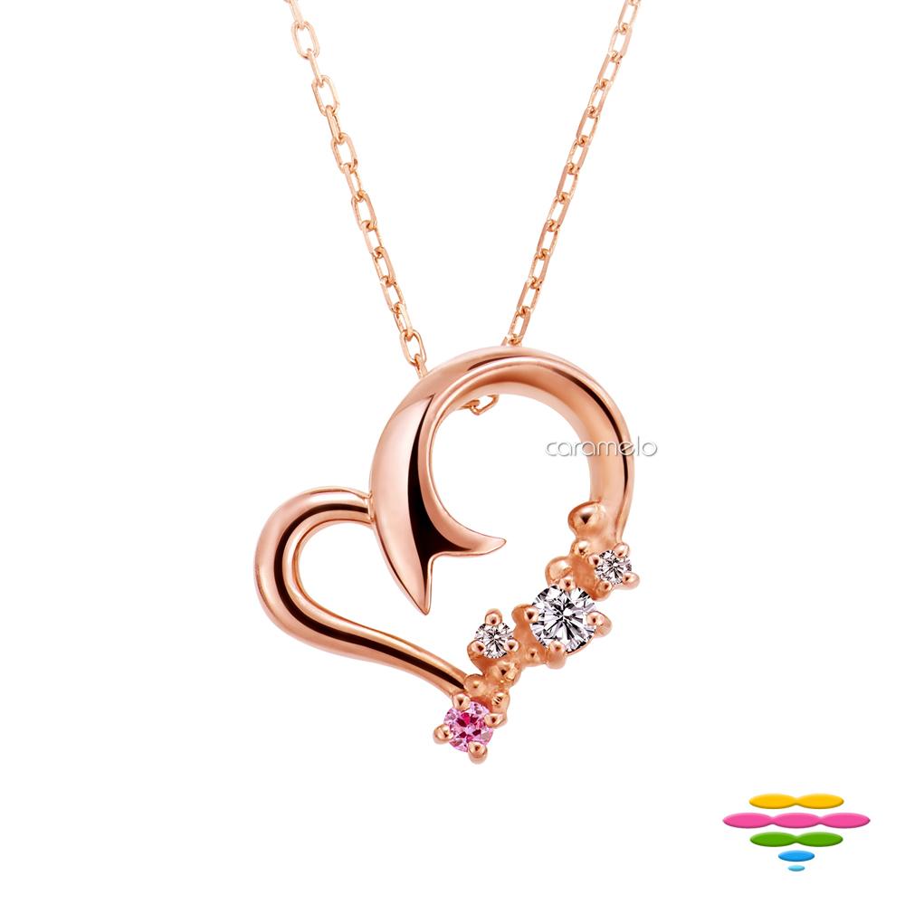 彩糖鑽工坊 14K 玫瑰金愛心 鑽石項鍊 小確幸系列