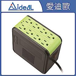 愛迪歐AVR 全方位電子式穩壓器 PSCU-1000(1KVA) 蘋果綠