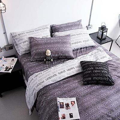 OLIVIA Winston 鐵灰 雙人全鋪棉床包冬夏兩用被套四件組 歐式枕套