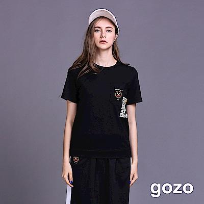 gozo Be Happy微笑圖案口袋棉T(二色)