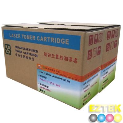 EZTEK Fuji-Xerox CWAA0805 高品質環保碳粉匣(<b>2</b>支)