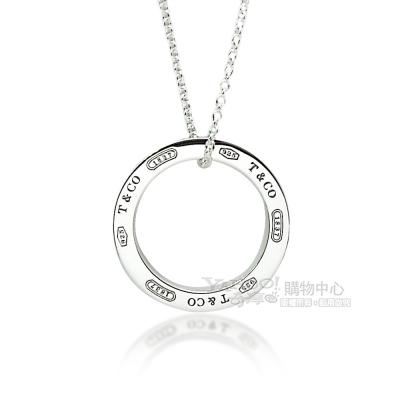 Tiffany&Co. 1837系列 環形刻字墜飾925純銀項鍊