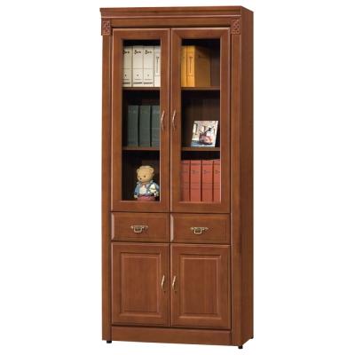 時尚屋 賽德克正樟2.8尺中抽書櫃 寬84cm