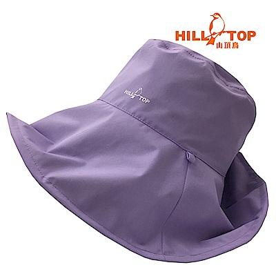 【hilltop山頂鳥】防水透氣抗UV雙面戴遮陽帽S01XE9-陽光紫/深灰