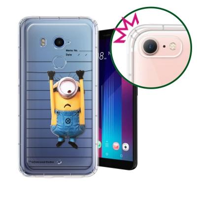 正版小小兵  HTC U11+ / U11 Plus 空壓安全手機殼(筆記本)