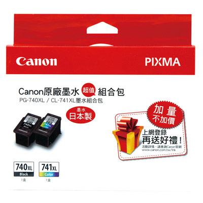 CANON-PG-740XL-CL-741XL-原廠墨水超值組合包