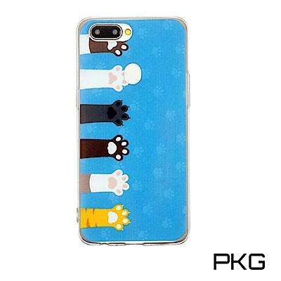 PKG OPPO R11S  彩繪保護殼-創意彩繪-一排貓掌