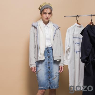 gozo雙色剪裁造型刺繡印花牛仔窄裙-二色