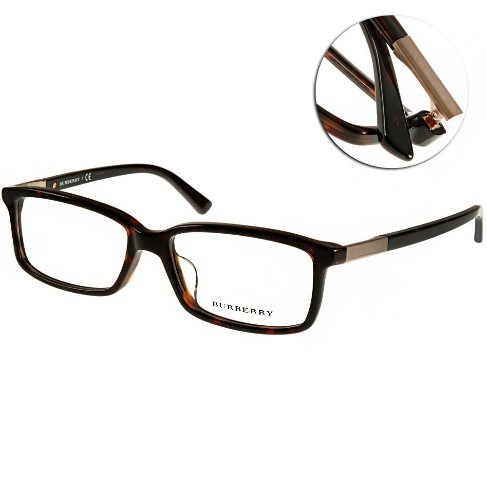 BURBERRY眼鏡 經典方框/深邃琥珀#BU2218D 3002