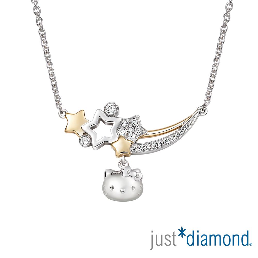Just Diamond 18K金Hello Kitty鑽石項鍊-閃耀星空