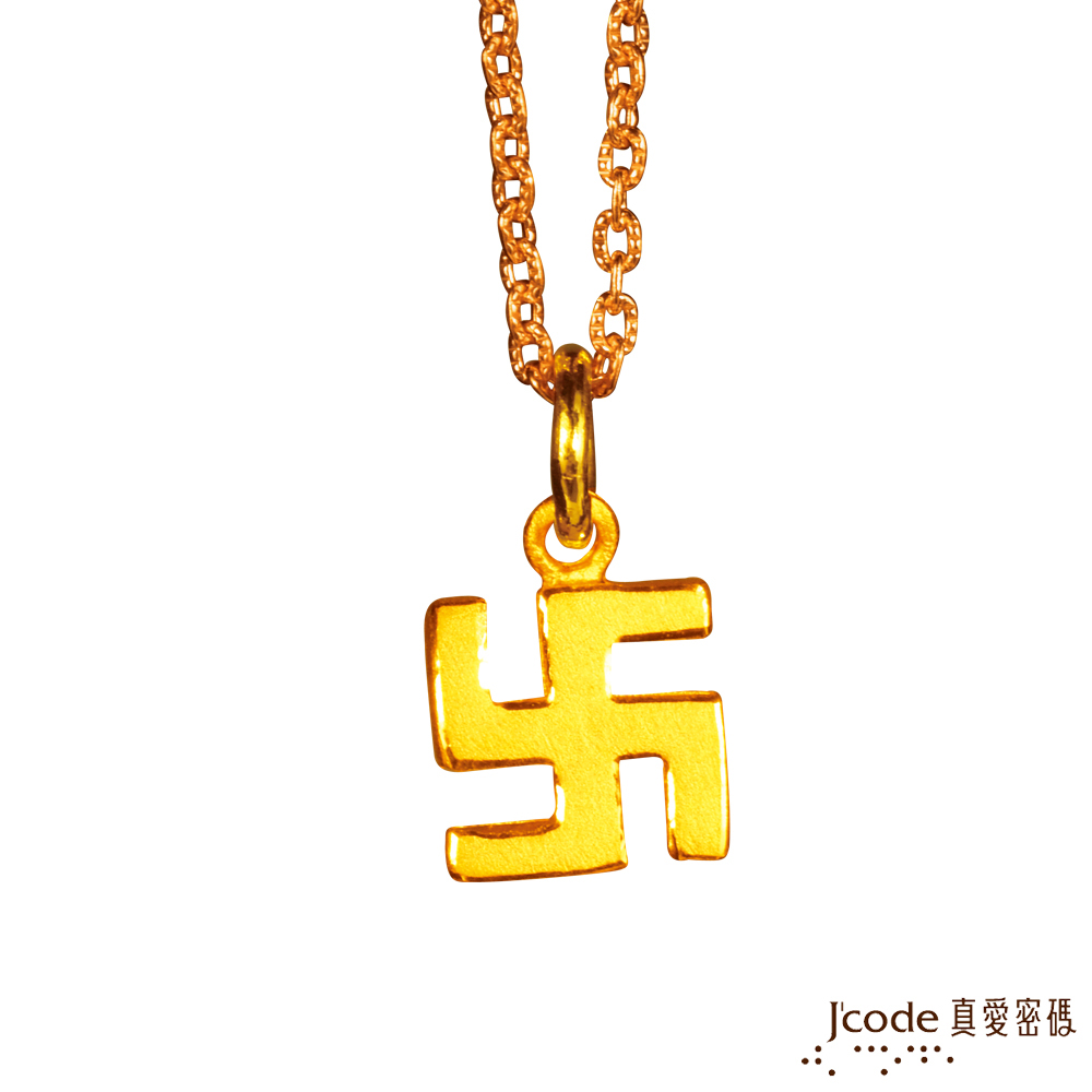 J'code真愛密碼金飾 光芒 純金+316L玫瑰金白鋼項鍊